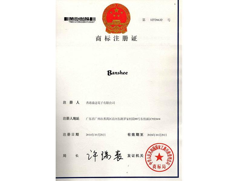 Trademark Registration Certificate - Banshee