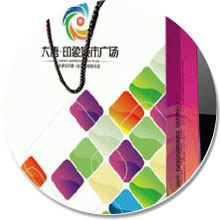 Guangjin -Professional Kraft Paper Bags With Handles Paper Bags Wholesale-13
